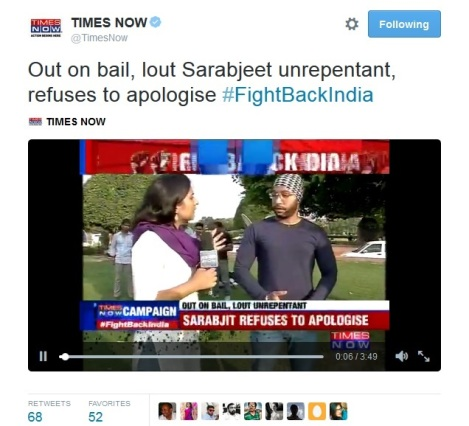 Times Now Interview of Sarabjeet
